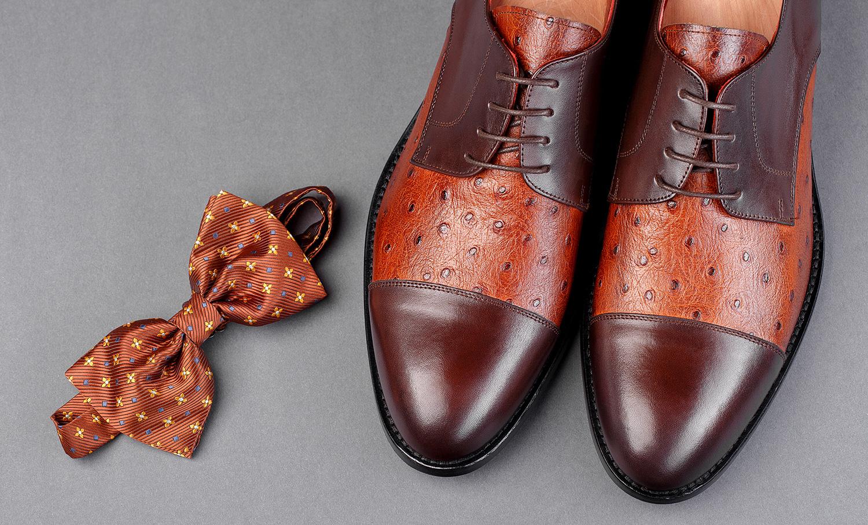 Pantofii cusuti manual